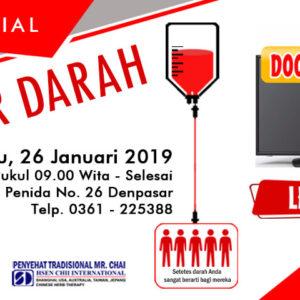 Donor Darah – 26 January 2019